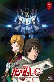 Mobile Suit Gundam Unicorn - Episode 7: Over the Rainbow