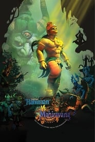 Image Hanuman Vs Mahiravana (2018) Full Movie