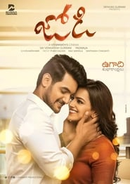 Image Jodi (2019) Full Movie