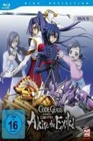 Code Geass: Akito the Exiled 5 – OVA
