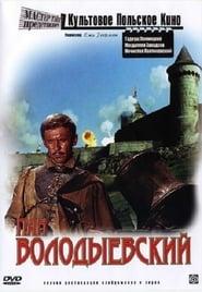 bilder von Colonel Wolodyjowski