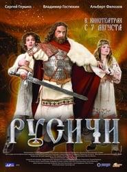Imagenes de Rusichi