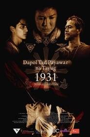 Dapol Tan Payawar Na Tayug 1931 ()