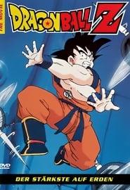 Dragonball Z 2: Der Stärkste auf Erden (1990)