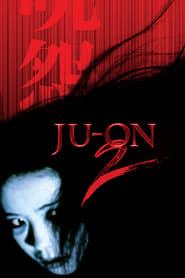 Ju-on 2 - La maledizione