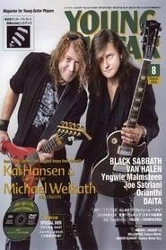 Young Guitar -  Helloween & Gamma Ray