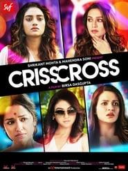 Crisscross 2018 720p HEVC WEB-DL x265 400MB