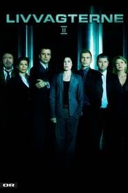 The Protectors: Season 2