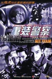 Daniel Wu Poster Hit Team