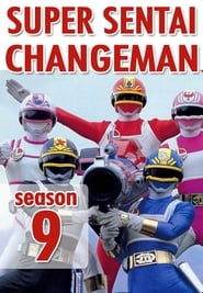 Super Sentai - Season 1 Episode 20 : Crimson Fight to the Death! Sunring Mask vs. Red Ranger Season 9