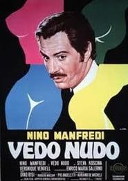 Imagen Vedo nudo