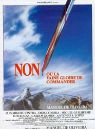 poster do No, or the Vain Glory of Command