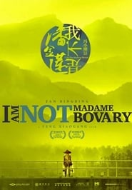 I Am Not Madame Bovary / Wo bu shi Pan Jin Lia 2016