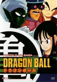 Streaming Dragon Ball poster