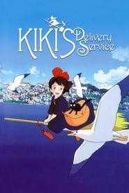 Kiki's Delivery Service Bilder