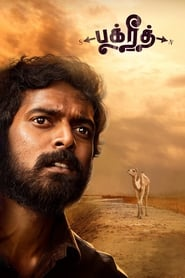Image Bakrid (2019) Full Movie