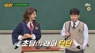 Oh Hyun-kyung, DinDin