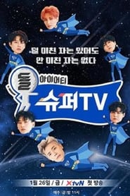 Super Junior's Super TV streaming vf poster