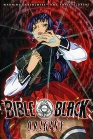 Bible Black: Origins