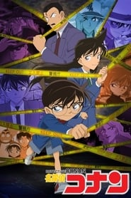 Conan, a detektív