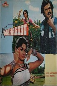 Mahaguru imagem
