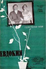 Evdokiya affisch