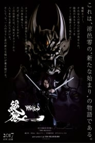 Streaming Zero: Dragon Blood poster