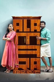 Alamaara (Malayalam)