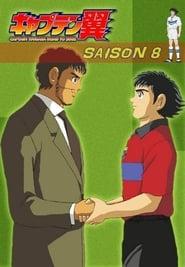 Captain Tsubasa streaming vf poster
