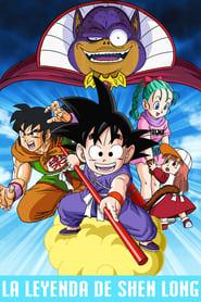 Dragon Ball: La leyenda de Shen Long