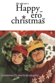 Happy Ero Christmas
