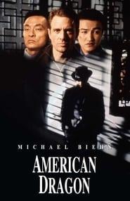 American Dragons (1988)