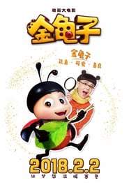 Film The Ladybug 2018 en Streaming VF