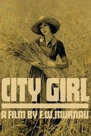 Городская девчонка