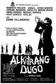 Watch Alkitrang dugo (1975)