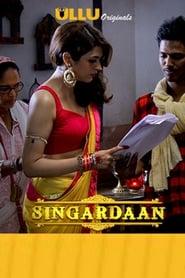 Singardaan: 1 Staffel