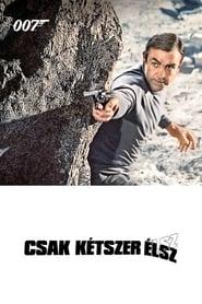 007 - Csak kétszer élsz