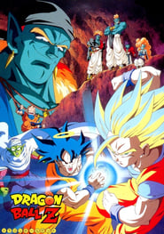Dragon Ball Z: The Galaxy's at the Brink!! The Super Incredible Guy
