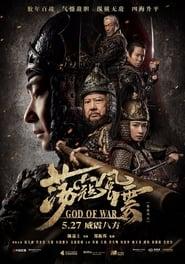 God of War VOSTFR