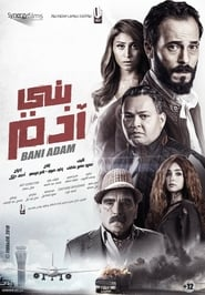 فيلم Son Of Adam 2018