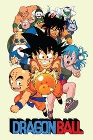 Dragon Ball streaming vf poster