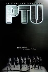 PTU (2003) Netflix HD 1080p