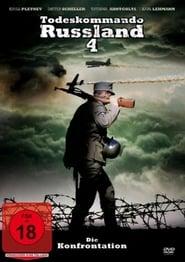 Affiche de Film Protivostoyanie