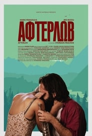 Afterlov (2017)