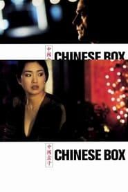 Chinese Box