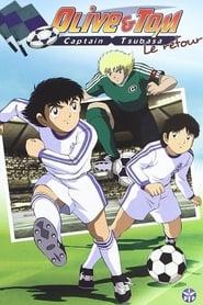 Captain Tsubasa – Road to 2002