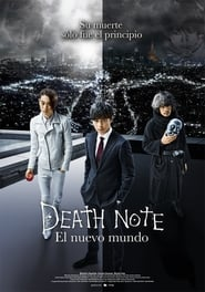 Death Note: El nuevo mundo / Death Note: Light Up the New World