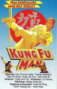 Zhen jia gong fu affisch