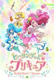 Image Healin' Good♡Precure