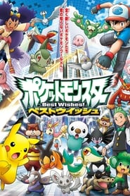 Pokémon - XY: Kalos Quest Season 14